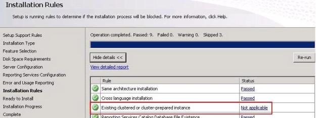 Addition-of-Reporting-Services-to-an-existing-SQL-Server-Cluster_3